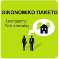 Στο νέο και υπέρμοντέρνο site της εταιρείας Masterservice.gr θα βρείτε τα πάντα για την συντήρηση των πολυκατοικιών, την έκδοση κοινοχρήστων, την τεχνικής υποστήριξη οικιών και πολυκατοικιών και όλα όσα αφορούν το σπίτι σας!