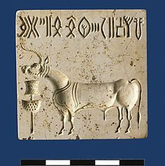 Large unicorn seal Harappa found on the floor of Room 591 in Trench dating to late Period This is one of the largest seals found from any Indus site.