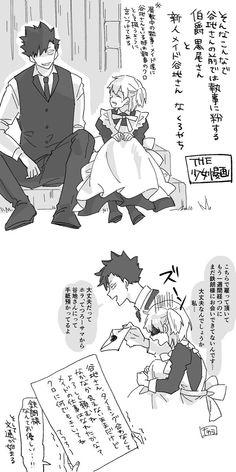 †┏┛たから┗┓† (@takara_tok) さんの漫画 | 42作目 | ツイコミ(仮) Haikyuu Yachi, Oikawa, Kageyama, Shingeki No Bahamut, Angel Princess, Akatsuki No Yona, Kuroken, Haikyuu Ships, Anime Demon