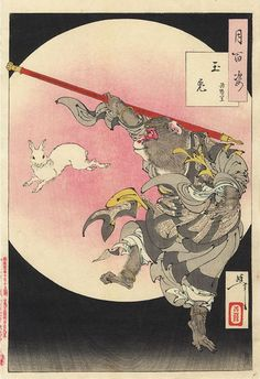 Jade Rabbit Moon from the 100 Aspects of the Moon series. The monkey is Songoku, the monkey who achieved immortality by stealing peaches from the garden of heaven. The rabbit represents the Jade Rabbit, which the Japanese see in the moon's markings. As there is no myth that involves these two characters together, Yoshitoshi seems to have united them in play.