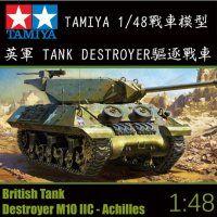 田宮TAMIYA 1/48 戰車模型 英軍 TANK DESTROYER駆逐戦車 M10 IIC ACHILLES #32582 需自行組裝上色模型 組裝完成 全長  152mm   全幅 64mm