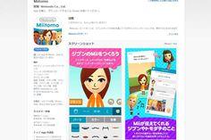 Un rapport du Ministère japonais de léconomie et du commerce étrille lApp Store