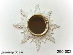 http://tvoi-podarok.ru/show_good.php?idtov=290002