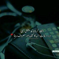 Urdu Poetry And Urdu Quotes Love Poetry Images, Poetry Pic, Love Romantic Poetry, Sufi Poetry, Best Urdu Poetry Images, Poetry Quotes In Urdu, Love Poetry Urdu, Urdu Quotes, Qoutes