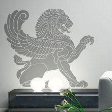 Sticker Chimere Gali Art Stickers Design, Decals, Art, Home Decor, Greek Mythology, Wall Decals, Wall Art, Graphic Design, Art Background