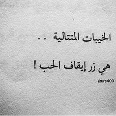 !!!! ربما