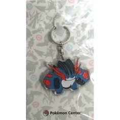 Pokemon Center 2014 Mega Swampert Character Keychain