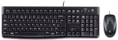 From 11.99:Logitech Mk120 Desktop Keyboard And Mouse For Windows And Linux - Qwerty Uk Layout
