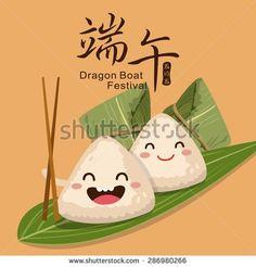 """Результат пошуку зображень за запитом """"dumpling master cartoon"""""""