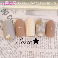 Winter Nail Designs, Nail Art Designs, Cute Nails, Pretty Nails, Hair And Nails, My Nails, Japan Nail Art, Nail Ring, Holiday Nail Art