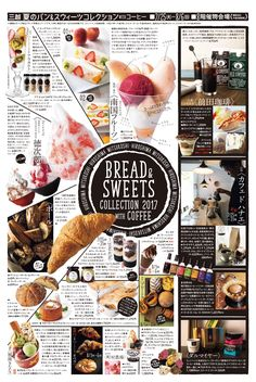 Food Design, Menu Design, Layout Design, Flyer And Poster Design, Graphic Design Flyer, Flyer Design, Food Branding, Branding Design, Pamphlet Design