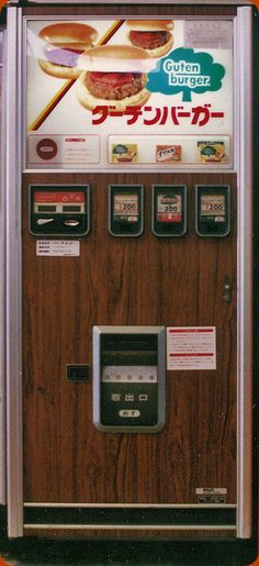 グーテンバーガー自販機 Showa Period, Showa Era, Vending Machines In Japan, Japanese Aesthetic, Nihon, Japanese Culture, Retro Design, Vaporwave, Vintage Japanese