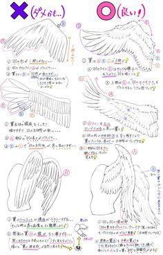 Manga Drawing Tips Wing references Drawing Practice, Drawing Skills, Drawing Techniques, Drawing Tips, Drawing Sketches, Drawings, Drawing Ideas, Drawing Reference Poses, Anatomy Reference