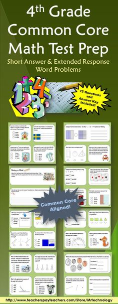 4th Grade Common Core Math Test Prep Short Answer & Extended Response Word Problems.  *** Now contains (1) EVEN MORE rigorous questions added for higher level students! with over 75 questions and 1 Performance Task for a broad review for CCSS-aligned state test topics! and (2) a POWERPOINT Read-Only File for whole-class reviews for easy viewing on interactive whiteboards, screens, or computers!*** http://www.teacherspayteachers.com/Product/4th-Grade-Common-Core-Math-Test-Prep-Packet-1144176