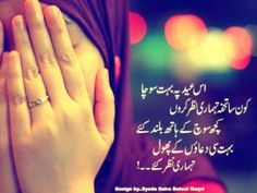 eid mubarak pictures with quotes girl praying eid 300x225 Eid Mubarak Pictures with Quotes