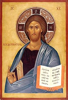 Icon of Christ Images Of Christ, Religious Images, Religious Icons, Religious Art, Christus Pantokrator, Greek Icons, Christian Artwork, Jesus Face, Byzantine Icons