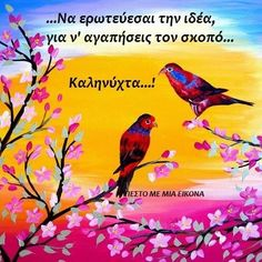 Good Morning Good Night, Sweet Dreams, Painting, Quotes, Google Search, Mini, Quotations, Painting Art, Paintings