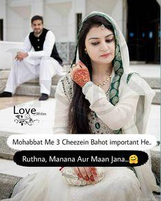 Bhabhi ji ruthna jaroor aur bhai mere mana na tu jaroor Love Quotes In Urdu, Urdu Love Words, First Love Quotes, Quotes About Hate, Love Quotes Poetry, Love Husband Quotes, Cute Love Quotes, Girly Quotes, Romantic Love Quotes