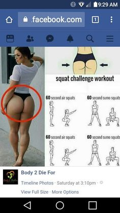 10 Min Inner Thigh Workout with No Equipment Best Workout Routine, Butt Workout, Fitness Goals, Fitness Tips, Pinterest Workout, Squat Challenge, Thigh Exercises, Stretches, Bodybuilding Workouts