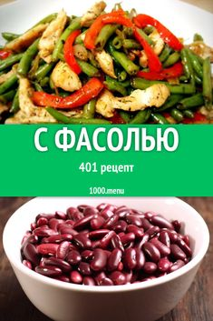 Nutrition Guide To Lose Weight Nutrition Guide, Health And Nutrition, Keto Recipes, Cooking Recipes, Healthy Recipes, My Favorite Food, Favorite Recipes, Tasty, Yummy Food