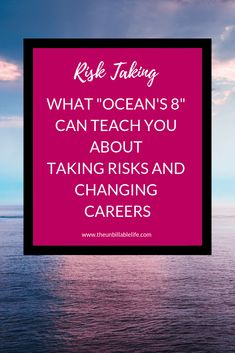 """""""Well, I have 45 bucks Dina, I can go anywhere I want."""" Adopt the kind of confidence Debbie Ocean has in the movie """"Ocean's and you're sure to go far in life. Read these three tips on how to become less risk averse and get more out of life that you want. Career Success, Career Coach, Career Advice, Find A Career, Career Change, Dream Job, Dream Life, Career Exploration, Career Development"""