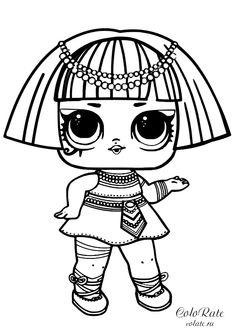 Раскраски и чёрно-белые картинки с куклами ЛОЛ Конфетти ...