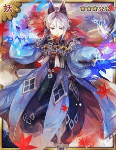 Ayakashi Ghost Guild - Pipe Fox (Xmas Eve)