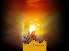 The 10th Imam Ali Naqi « Urdu Books, Latest Digests, magazines