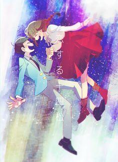 Osomatsu-san- Jyushimatsu and girl Zelda Anime, Gakuen Babysitters, Gekkan Shoujo Nozaki Kun, Comedy Anime, Ichimatsu, Cute Anime Guys, Anime Couples, Kawaii Anime, Art Boards