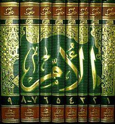 Tahlilan dalam Pandangan NU, Muhammadiyah, PERSIS , Al Irsyad, Wali Songo, Ulama Salaf dan 4 Mazhab | Feehas's Blog
