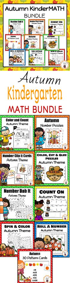 Autumn KinderMATH bundle!  This bundle is packed with fun and engaging math center activities and worksheets.  Your kindergartners will love learning during your autumn/fall unit!