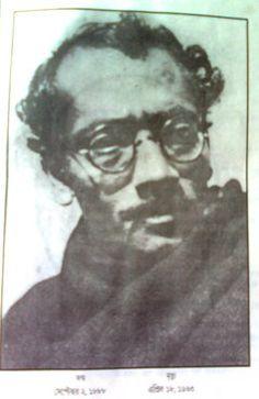 Hemendra Kumar Roy