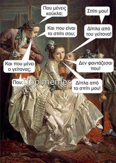 Φωτογραφία Stupid Funny Memes, Funny Quotes, Ancient Memes, Illuminati, Jokes, Lol, Let It Be, Movie Posters, Wallpapers