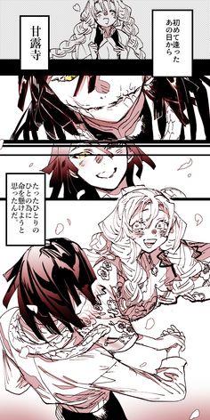 Demon Slayer, Slayer Anime, Otaku, Demon Baby, Praise The Sun, Tomura Shigaraki, Waifu Material, Demon Hunter, Cute Anime Wallpaper
