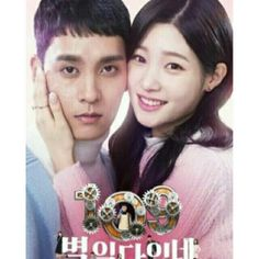 Saya menjual Dvd drama korea 109 strange things seharga Rp6.000. Dapatkan produk ini hanya di Shopee! https://shopee.co.id/vinvin_olshop/212342320 #ShopeeID