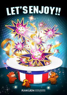 楽園本郷店 Game Ui, Banner, Slot, Movie Posters, Content, Design, Banner Stands, Film Poster