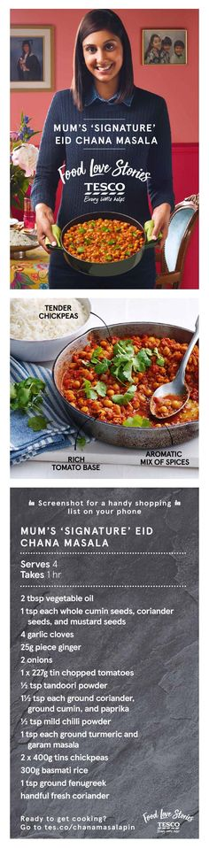 Ditch the takeaway for this vegetarian chickpea curry recipe. Full of aromatic flavours, it's a filling and nutritious supper that Sabrina's mum from our Food Love Story has spent years perfecting. | Tesco