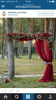 rustic burgundy fall wedding ceremony arch fall wedding 20 Best Outdoor Fall Wedding Arches for 2020 - EmmaLovesWeddings Diy Wedding Arbor, Wedding Ceremony Arch, Wedding Picnic, Wedding Table, Wedding Ceremonies, Rustic Wedding Arbors, Outdoor Diy Wedding Decor, Outdoor Decor, Wedding Venues