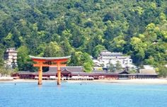 Arriving at Miyajima