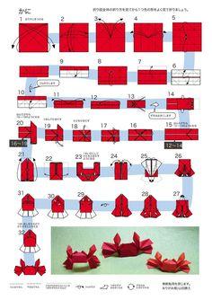 Origami And Kirigami, Paper Crafts Origami, Origami Easy, Oragami, Origami Flowers Tutorial, Flower Tutorial, Origami Diagrams, Paper Engineering, Origami Design