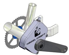 Alternative zu Pinion, Schaltgetriebe für den Pedalrahmen aus der Schweitz.
