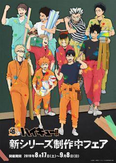 ハイキューフィーバー — Haikyuu Fair for new season @ Animate August Bokuto Koutarou, Daisuga, Kuroken, Bokuaka, Kenma, Oikawa, Kagehina, Tsukishima Kei, Kuroo Tetsurou