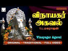Vinayagar Agaval By T L Maharajan Full Video Original Youtube Devotional Songs Album Songs Tamil Video Songs