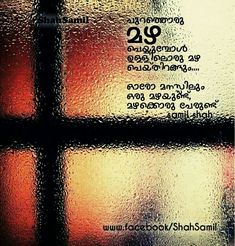 60 Best Oh My Rain Images Rain Fall Malayalam Quotes Rain