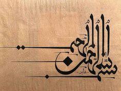 Bismillah Calligraphy, Calligraphy Drawing, Islamic Art Calligraphy, Calligraphy Alphabet, Islamic Art Pattern, Pattern Art, Art Arabe, Islamic Paintings, Islamic Wall Art
