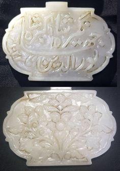 Islamic antique Mughal nephrite jade embossed hand work calligraphy date 1022 AH