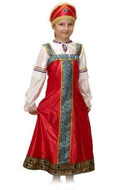 Костюмы карнавальные русская красавица