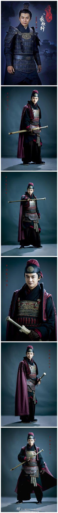 Chang Ge Xing 《秀麗江山之長歌行》 - Ruby Lin, Yuan Hong, Kenny Kwan - Page 2
