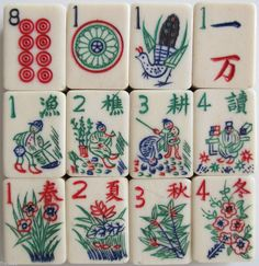 Vintage, 1920s, 152 Tiles, Bone & Bamboo Mahjong Set in Wood Box, Fun Flowers