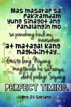 Wise Quotes, Quotes To Live By, Qoutes, Perfect Timing, Faith In God, Bro, Wise Words, Favorite Quotes, Religion